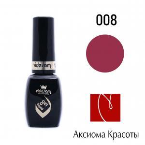 Гель-лак V Gel Liquid №008, Videsam, 8 мл, 100р.