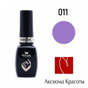 Гель-лак V Gel Liquid №011, Videsam, 8 мл, 100р.