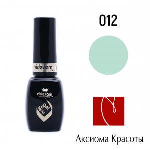 Гель-лак V Gel Liquid №012, Videsam, 8 мл, 100р.