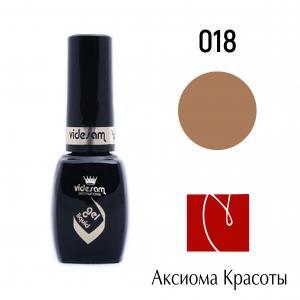 Гель-лак V Gel Liquid №018, Videsam, 8 мл, 100р.