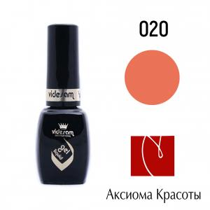 Гель-лак V Gel Liquid №020, Videsam, 8 мл, 100р.