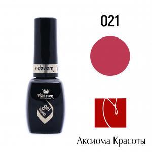 Гель-лак V Gel Liquid №021, Videsam, 8 мл, 100р.
