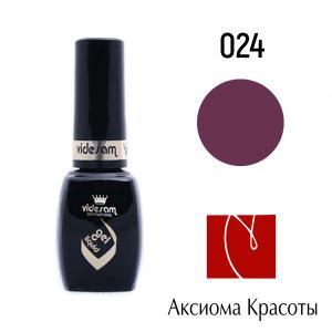 Гель-лак V Gel Liquid №024, Videsam, 8 мл, 100р.