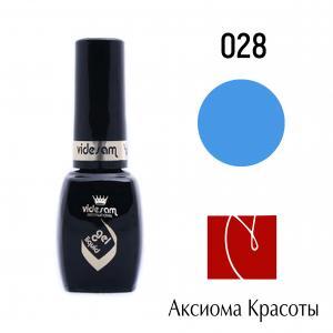 Гель-лак V Gel Liquid №028, Videsam, 8 мл, 100р.