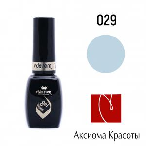 Гель-лак V Gel Liquid №029, Videsam, 8 мл, 100р.