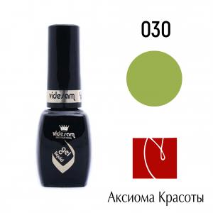 Гель-лак V Gel Liquid №030, Videsam, 8 мл, 100р.