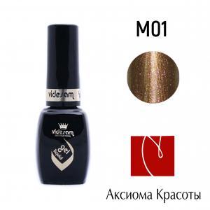 Гель-лак №M01, Videsam, 8 мл, 100р.