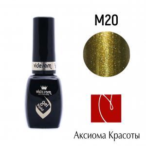 Гель-лак №M20, Videsam, 8 мл, 100р.