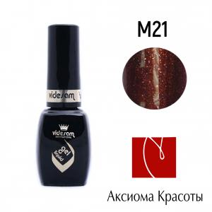 Гель-лак №M21, Videsam, 8 мл, 100р.