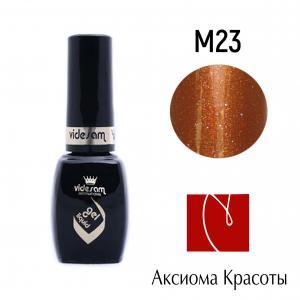 Гель-лак №M23, Videsam, 8 мл, 100р.