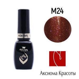 Гель-лак №M24, Videsam, 8 мл, 100р.