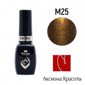 Гель-лак №M25, Videsam, 8 мл, 100р.
