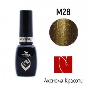 Гель-лак №M28, Videsam, 8 мл, 100р.