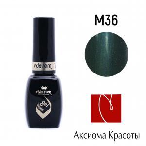 Гель-лак №M36, Videsam, 8 мл, 100р.