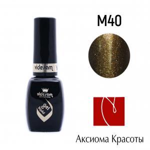Гель-лак №M40, Videsam, 8 мл, 100р.