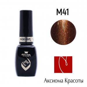 Гель-лак №M41, Videsam, 8 мл, 100р.