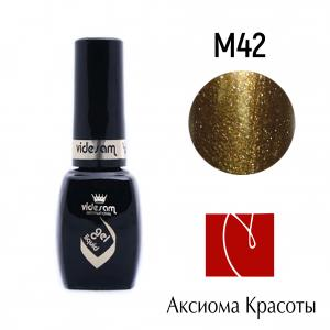 Гель-лак №M42, Videsam, 8 мл, 100р.