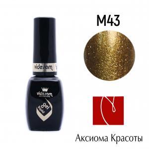 Гель-лак №M43, Videsam, 8 мл, 100р.