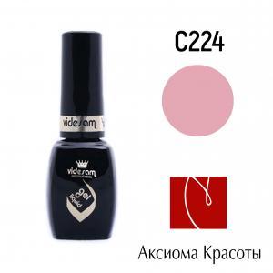 Гель-лак Soak off  С224, Videsam, 8 мл, 100р.