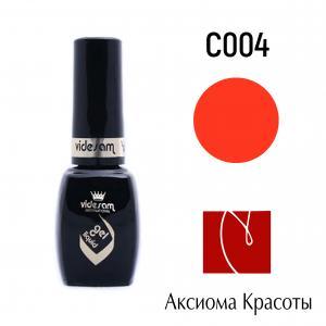 Гель-лак Soak off  С004, Videsam, 8 мл, 100р.