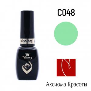 Гель-лак Soak off  С048, Videsam, 8 мл, 100р.