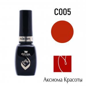 Гель-лак Soak off  С005, Videsam, 8 мл, 100р.
