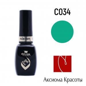 Гель-лак Soak off  С034, Videsam, 8 мл, 100р.