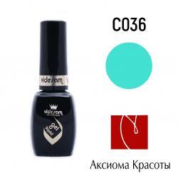 Гель-лак Soak off  С036, Videsam, 8 мл