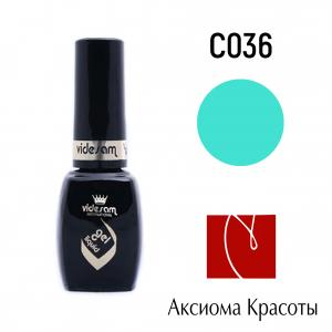 Гель-лак Soak off  С036, Videsam, 8 мл, 100р.