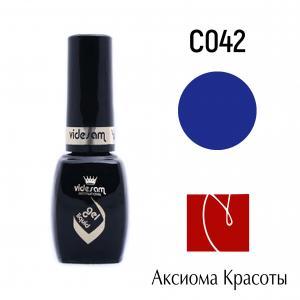 Гель-лак Soak off  С042, Videsam, 8 мл, 100р.