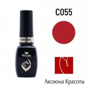 Гель-лак Soak off  С055, Videsam, 8 мл, 100р.