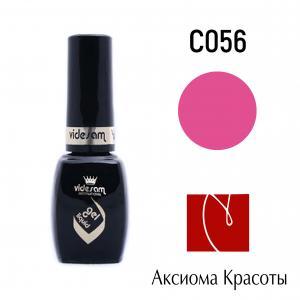 Гель-лак Soak off  С056, Videsam, 8 мл, 100р.