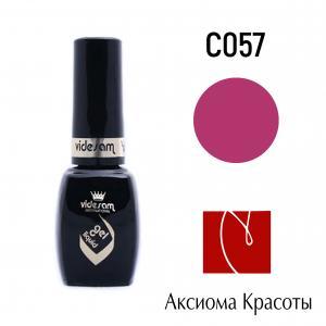 Гель-лак Soak off  С057, Videsam, 8 мл, 100р.