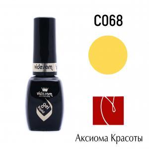 Гель-лак Soak off  С068, Videsam, 8 мл, 100р.