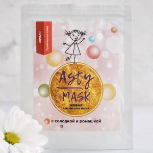 Живая альгинатная маска с солодкой и ромашкой, 30 гр., 230р.