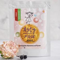 Живая альгинатная маска с ягодами бразильской асаи, 30 гр.