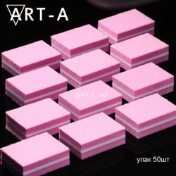 Баф мини розовый 100/180 (50 шт) Art-A