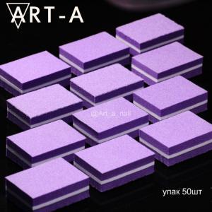 Баф мини фиолетовый 100/180 (50 шт) Art-A, 300р.