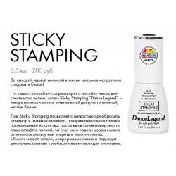 Лак для фольги, пигментов и стемпинга STICKY STAMPING WHITE