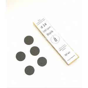 Файлы для педикюрных дисков d 14 240 грит, 210р.