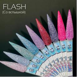 Светоотражающий гель-лак Art-A серия Flash 008, 8ml