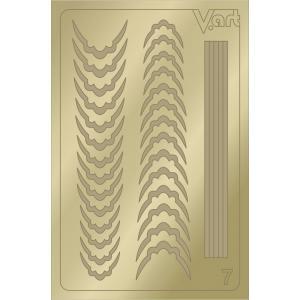 Металлизированные наклейки №7, золото, 100р.