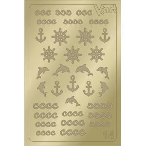 Металлизированные наклейки №14, золото, 100р.