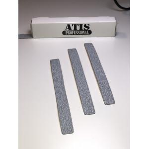 Сменные файлы, L, бело-серые,180 гр, 50 шт, Atis, 400р.