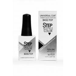 Step Universal Coat (2в1)