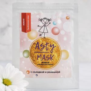Живая альгинатная маска с солодкой и ромашкой, 350 гр., 1900р.