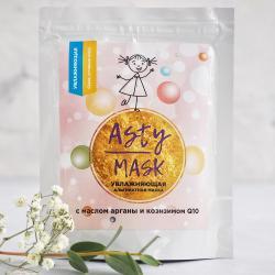 Увлажняющая альгинатная маска с маслом арганы и коэнзимом Q10, 30 гр.