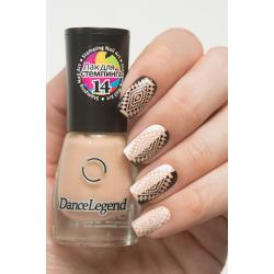 "Stamping №14 ""Beige"", Dance Legend"