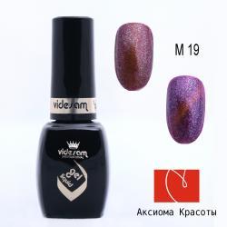 """Гель-лак """"Кошачий глаз"""" №М19, Videsam, 8 мл"""