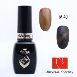 """Гель-лак """"Кошачий глаз"""" №М40, Videsam, 8 мл"""